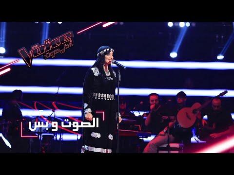 #MBCTheVoice - مرحلة الصوت وبس - سهى المصري تؤدّي أغنية 'يا ليل يا جامع'