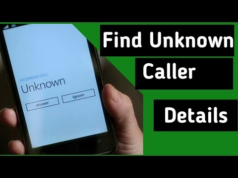 How to Find Unknown Caller Details || how to see unknown numbers details easily
