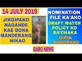 Garo News 14 July 2019 Jikgipako Nagande Kae Dona Mande Nikao Aro Gipin Koborang mp3