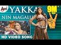 Yakka Nin Magalu Official Hd Video Victory Feat Ragini Dwive