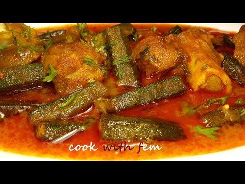 Hyderabadi Bhendi Ka Salan | हैदराबादी भिंडी का सालन | Bhindi Ka Salan /Okra Curry/English Subtitles