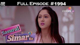 Sasural Simar Ka - 8th December 2017 - ससुराल सिमर का - Full Episode