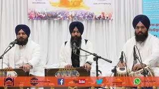 4K | DAY 21 | Simran Jaap 2018 | Bhai Bhacittar Singh Ji & Jatha | Gurdwara Guru Har Rai Sahib Ji