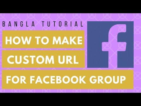 Custom URL সেট করুন আপনার Facebook Group এর জন্য l How to Set up Custom URL for Your Facebook Group