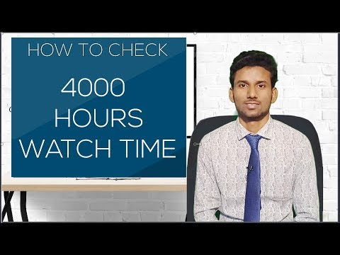 YouTube Watch Time || How To Check Watch Time In Hours || Easy Method