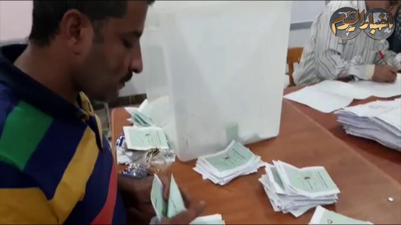 أخبار اليوم   فرز الأصوات في انتخابات مجلس النواب بقنا
