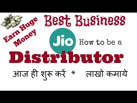 How to be a Jio distributor/Start business with Reliance Jio/Earn money being a Jio retailer