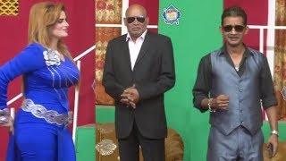 Akram Udas and Khoobsurat Kaif Stage Drama 2019 - Full Comedy Clip 2019