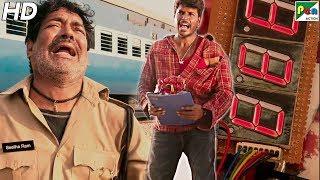 Sundeep Kishan Trying to Commit Suicide   Mass Masala (Nakshatram)   Hindi Dubbed Movie   HD