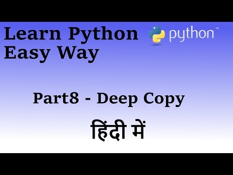 Learn Python in Hindi Part 8 (Deepcopy)