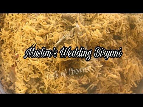 பாய் வீட்டு மட்டன் பிரியாணி செய்வது எப்படி? | Mutton biryani Muslim Style in Tamil