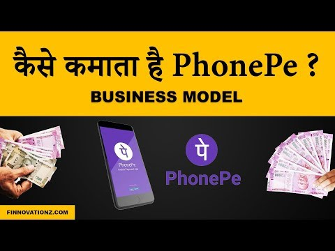 How PhonePe Earns Money ? Business model in Hindi