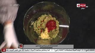 """المطبخ - طريقة عمل """"صينية فراخ بدبس الرمان"""" على طريقة الشيف أسماء مسلم"""