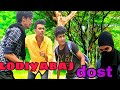 Download Lodiyabaj dost ( Coomedey 😂😂😂😂😂😂😍video)( officel) ajay shah MP3,3GP,MP4