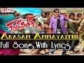Gabbar Singh Full Song Akasam Ammayaithe Song With Lyrics Pa