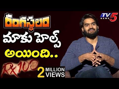 RX100 Movie Hero Kartikeya Exclusive Interview   #Rangasthalam   TV5 News