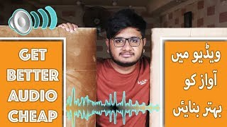 How To Get Better Audio For Your Video | Desi Hack !!