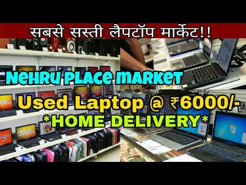 Laptop Market In Delhi | Cheap Rate | best place to buy laptop | Nehru Place Market