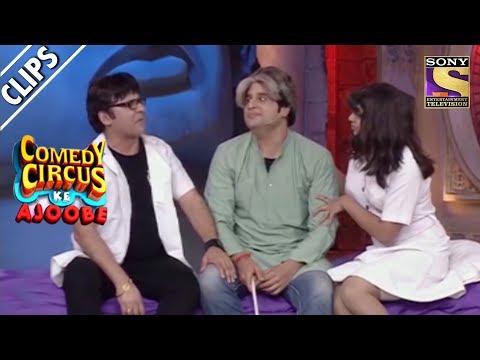 Xxx Mp4 Krushna Wants His Eyes Operated Comedy Circus Ke Ajoobe 3gp Sex