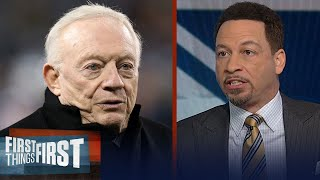 Cowboys are a circus now under Jerry Jones — Chris Broussard | NFL | FIRST THINGS FIRST