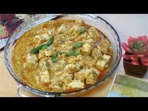 Shahi Paneer Recipe ( How to make Shahi Paneer )  by Fatma's Kitchen