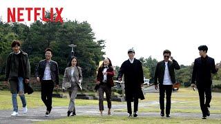 《Busted!韓星齊鬥智》 – 幕後花絮 – Netflix
