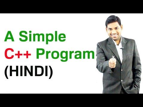 A Simple C++ Program (HINDI/URDU)