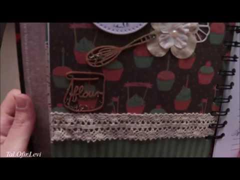 scrapbooking - cookbook - recipe book - handmade - taltuldesigns - ספר מתכונים עבודת יד