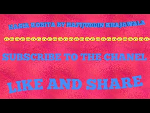Xxx Mp4 Quot Hasir Kobita Quot By Hafijuddin Khajawala 3gp Sex