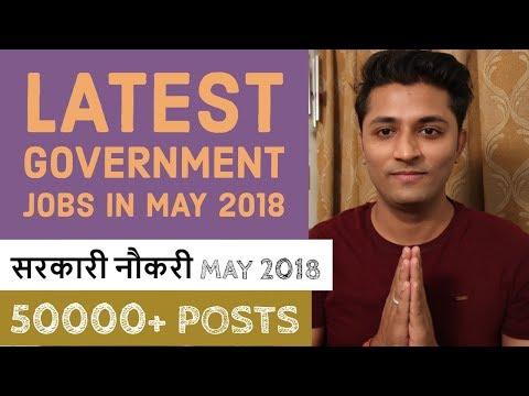 Government Jobs In May 2018 - All India Govt Jobs || Sarkari Naukri  || 50000+ Posts ||