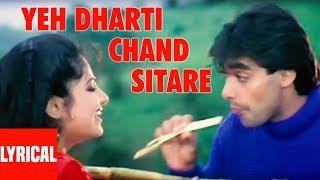 Yeh Dharti Chand Sitare Lyrical Video   Kurbaan   Udit Narayan, Anuradha Paudwal   Salman Khan