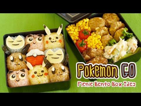 Pokémon GO Picnic Bento Lunch Box ポケモンGO攻略♪ピクニック弁当の作り方 - OCHIKERON - CREATE EAT HAPPY