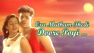 Oru Mutham Thedi Doore Poyi ...(HD) -  Independence  Movie Song | Indraja | Krishna
