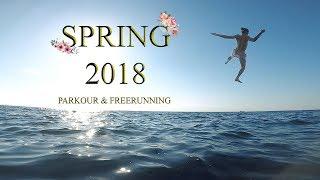 SPRING 2018 Parkour -/- Alexander Robinson -/- JUMPSQUAD