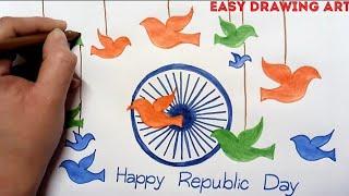 How To Make Makar Sankranti Greeting Card Drawing Mordl Videostube