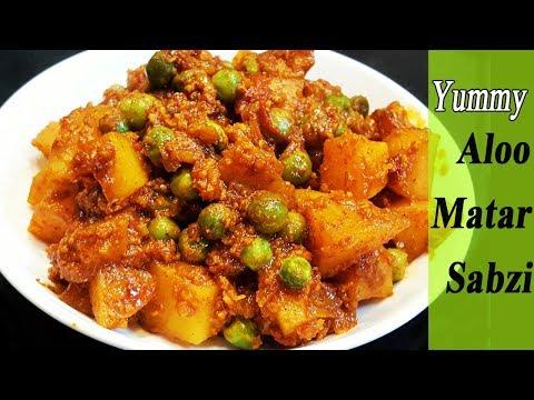 Aloo Matar Masala | Magical Recipes | Potato Peas Curry | MadhurasRecipe | Ep - 605