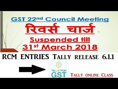 GST RCM Suspension-Tally.ERP9 Release 6.1.1