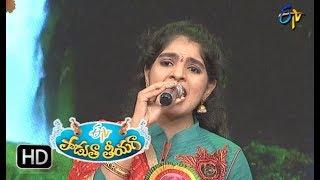 Naa kallu Chebutunnai Song | Sri Vaani Performance | Padutha Theeyaga | 14th Jan 2018 | ETV Telugu