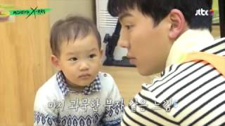 Cutest Moments Of Monsta X Playing With Kids At The Day Care Monsta X Ray Ep 5