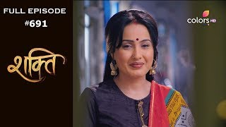 Shakti - 17th January 2019 - शक्ति - Full Episode