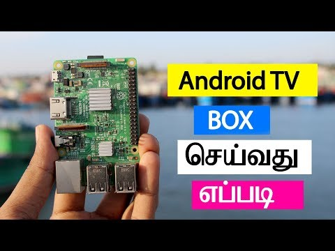 How to Make a Android TV Box DIY | TTG