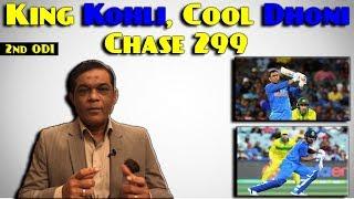 King Kohli, Cool Dhoni Chase 299   2nd ODI   Caught Behind