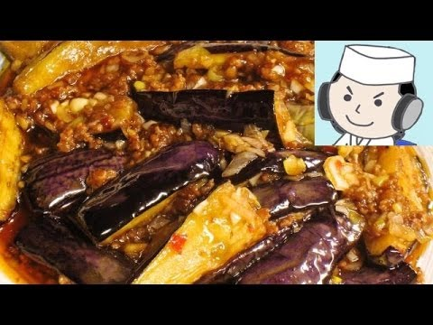 Garlic sauce with Eggplant♪ 麻婆茄子♪