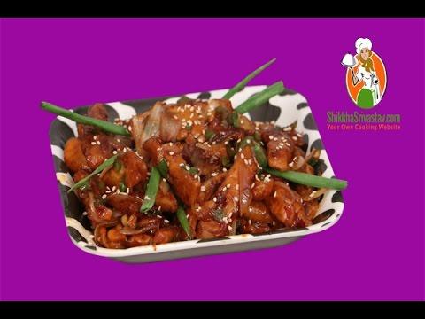 Honey Chilli Potato Recipe in Hindi हनी चिली पोटैटो की विधि   How to Make Honey Chilli Potato Home