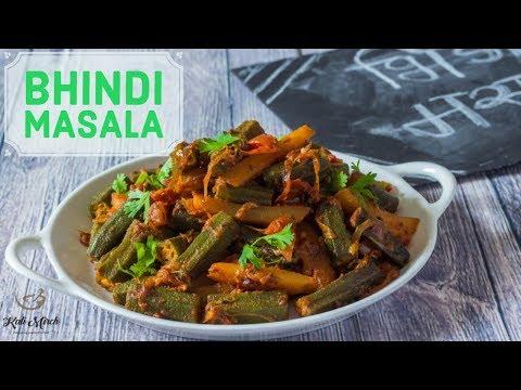 Bhindi Masala Recipe Restaurant Style-Masala Bhindi Recipe in Hindi-Kalimirchbysmita-Ep288