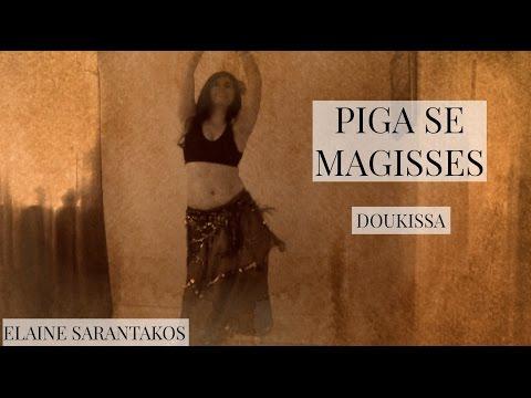 PIGA SE MAGISSES - Elaine Sarantakos