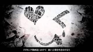 【yokune Ruko ♂ Kire】packet Hero【utau-synth】
