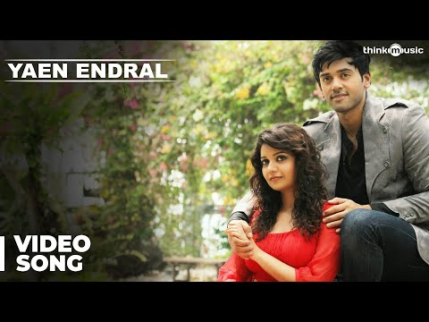 Yaen Endral Video Song | Idharkuthaane Aasaipattai Balakumara | Ashwin, Swathi