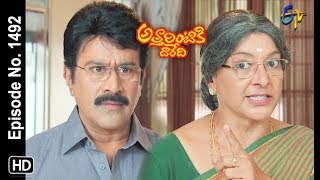 Attarintiki Daredi | 15th August 2019 | Full Episode No 1492 | ETV Telugu