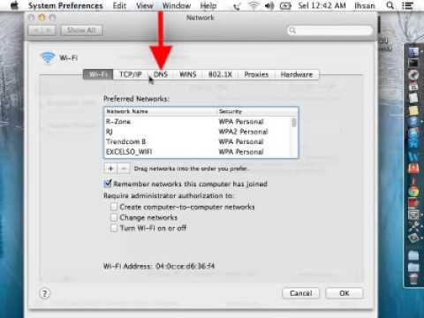 How to Change DNS Server in Mac OS X